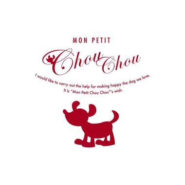 Mon Petit Chou Chou