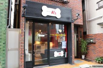 Dog Salon A's(アズ)
