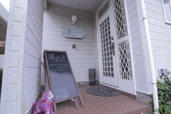 Dogワン(ペットホテル)