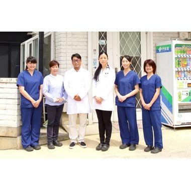 河田動物病院