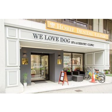 WE LOVE DOG Spa(トリミング)