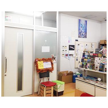 ペット予防医療センター 西武所沢診療所