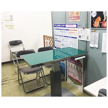 ペット予防医療センター 草加診療所