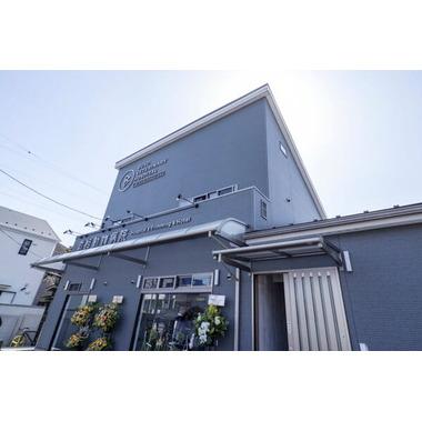 武相動物病院 -南町田-