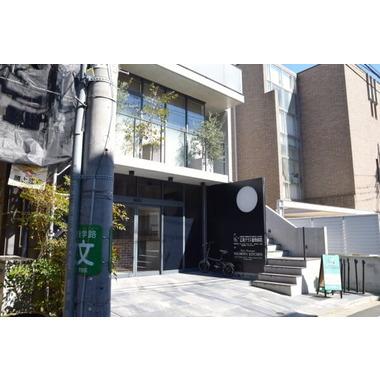 Grooming Salon Terrace(広尾テラス動物病院内併設)