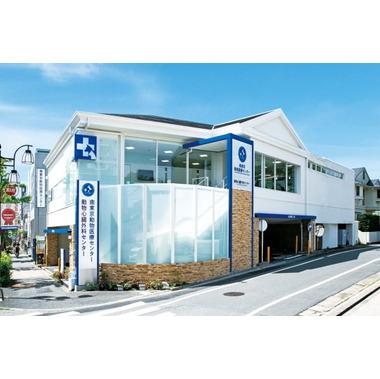 南東京動物医療センター