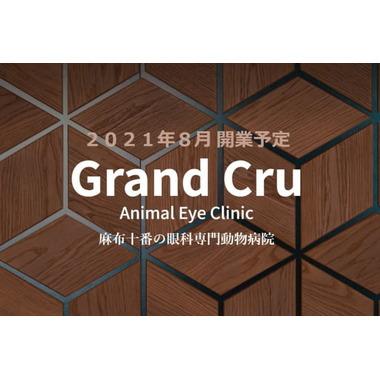 Grand Cru Animal Eye Clinic
