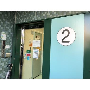 ハナモ動物病院