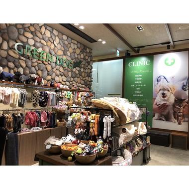 GREEN DOG 東京ミッドタウン店
