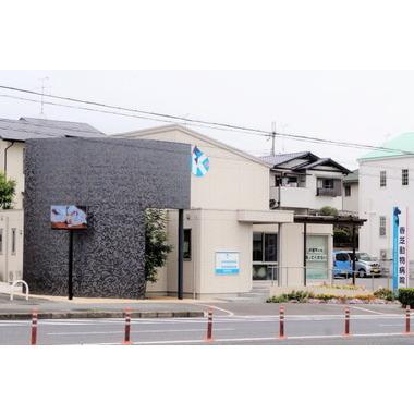 香芝動物病院