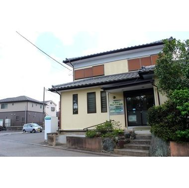 潤井戸西山ペット病院