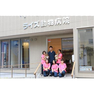 ライズ動物病院(トリミング)
