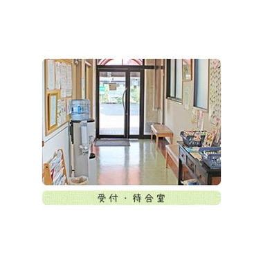 中央動物病院