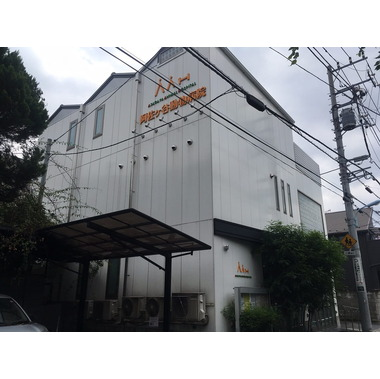 阿佐ヶ谷動物病院