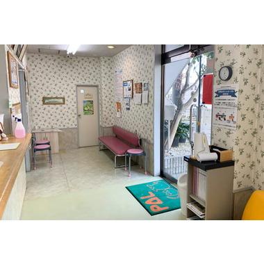 パル動物病院