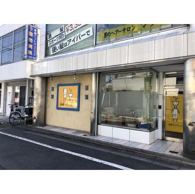 長崎ペットクリニック
