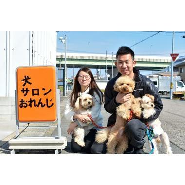 犬サロン おれんじ(ホテル)