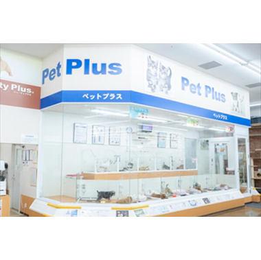 ペットプラス スーパービバホーム東大阪店