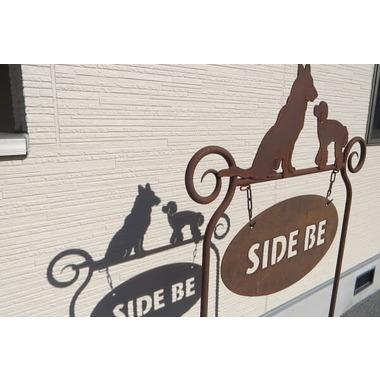 Dog Club SIDE BE