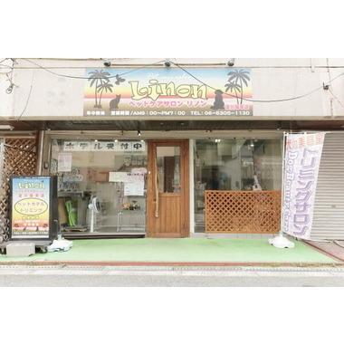 ペットケアサロン リノン 淀川塚本店(ホテル)