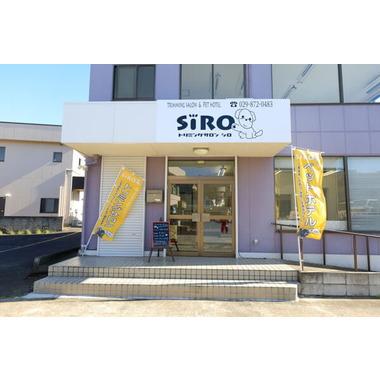 トリミングサロン SIRO