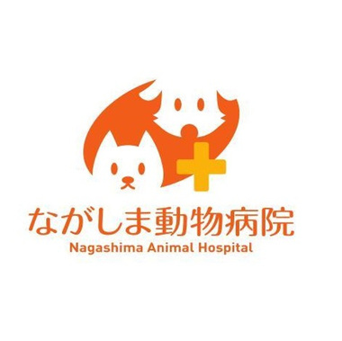 ながしま動物病院