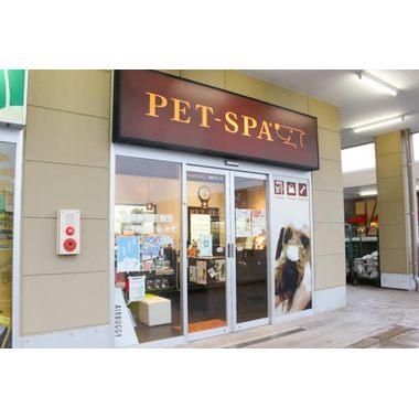 PET-SPA 調布仙川店