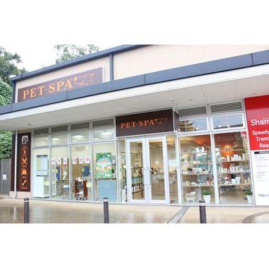 PET-SPA あざみ野ガーデンズ店