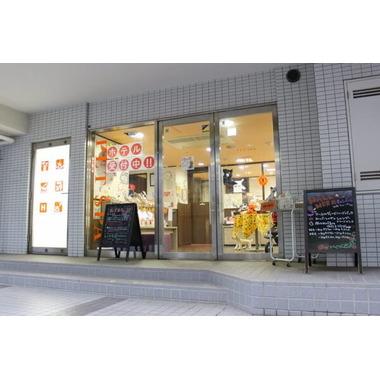 PET-SPA緑園都市店