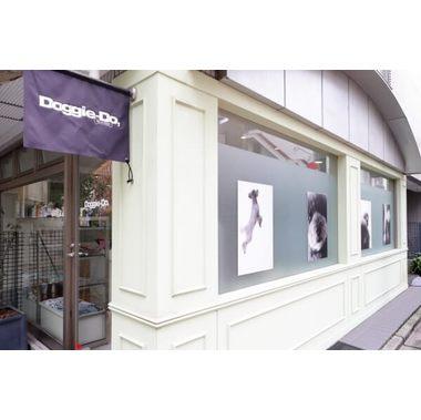 Doggie-Do 麻布店