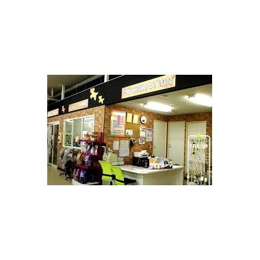 ペットプラザ南十番町店