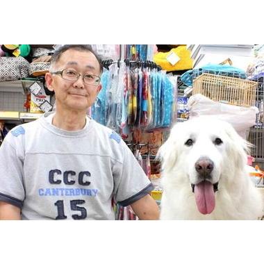 ペット用品専門店 どんぐり1号
