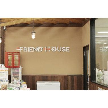 フレンドハウス越谷店