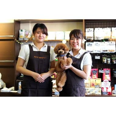 PET-SPA 駒沢公園店