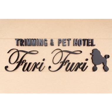 TRMMING&PET HOTEL FuriFuri