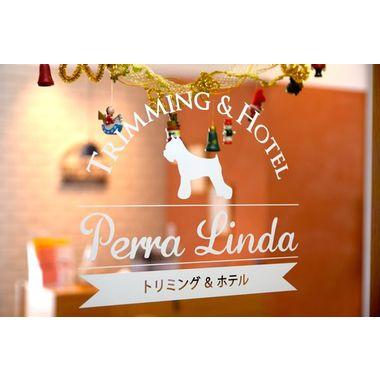 ペラ・リンダ