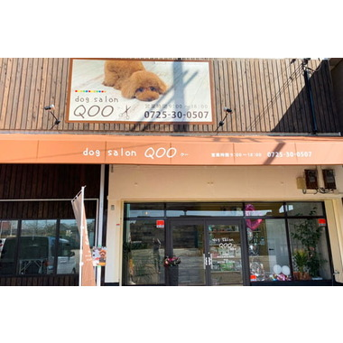 dog salon QOO 和泉店