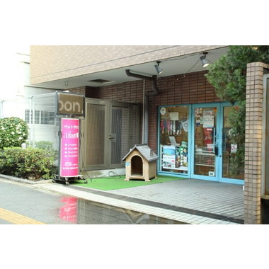 ペットサロンLibon上野店