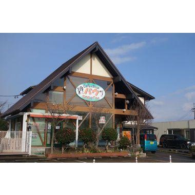 Dog・Cat Cafe&Shop パウ