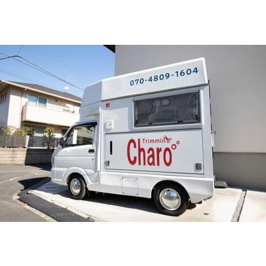 Trimming Charo 出張トリミングカー