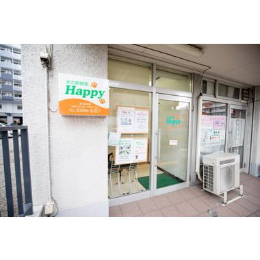 犬の美容室 Happy