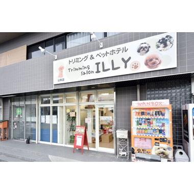 トリミングサロンILLY 山科店(ホテル)