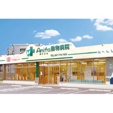 トリミングサロンアラモード 松戸店