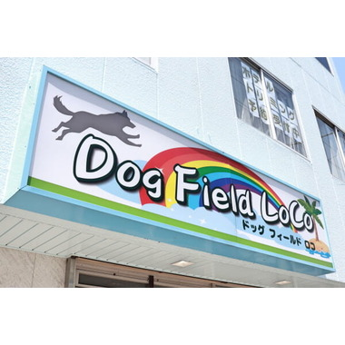 Dog Field LOCO