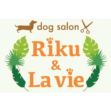 dogsalon Riku&La vie