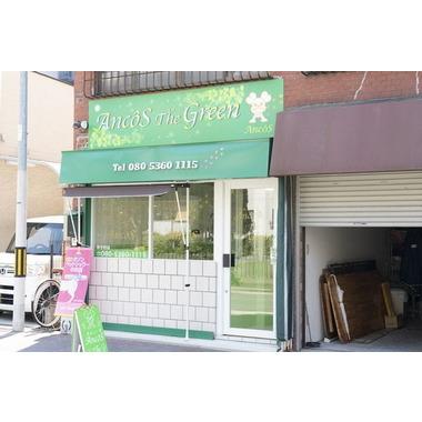AncôS The green(ホテル)