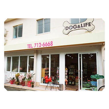 DOG&LIFE East