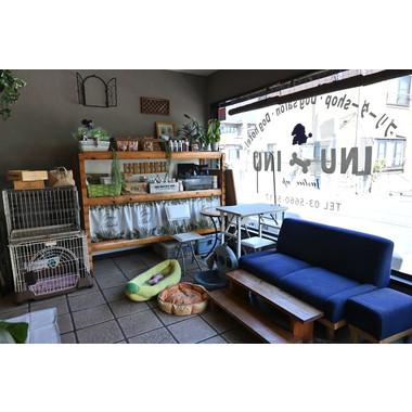 Dog House INU-INU