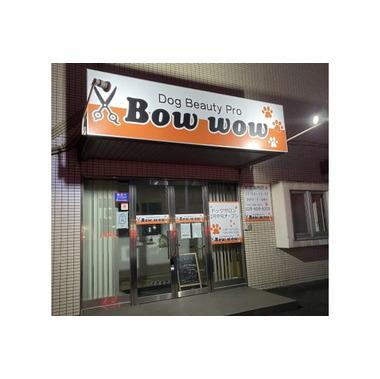 Dog Beautypro Bow-wow
