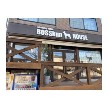 trimming salon BOSSkun HOUSE